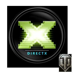 Директ Икс для Танков