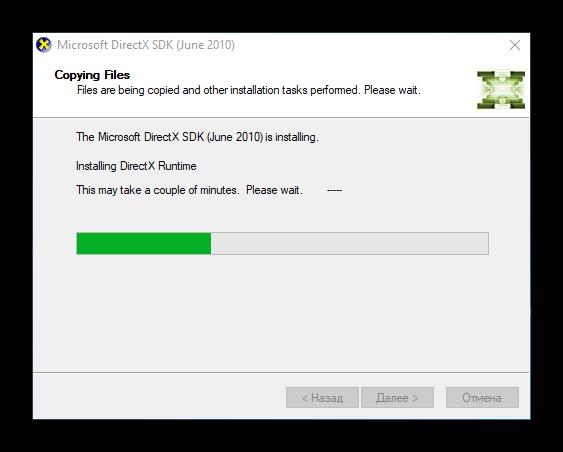 Ход установки DirectX SDK
