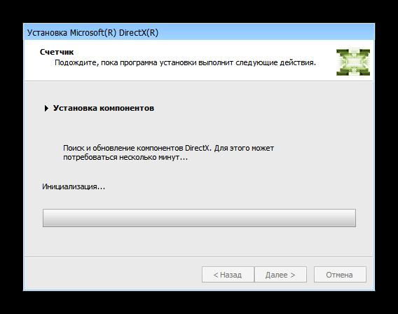 Копирование файлов во время установки DirectX June 2010 на Windows 7