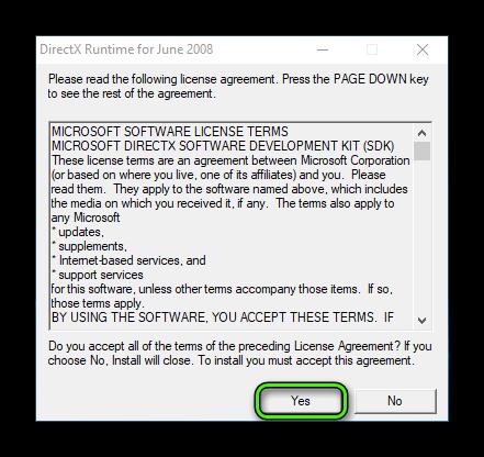 Начало установки DirectX 2008