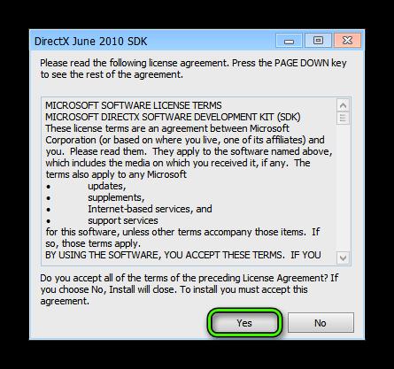 Начало установки DirectX June 2010 на Windows 7