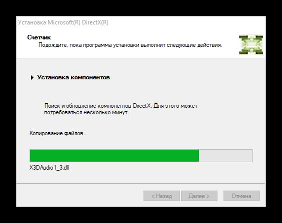 Продолжение инсталляции офлайн-установщика DirectX