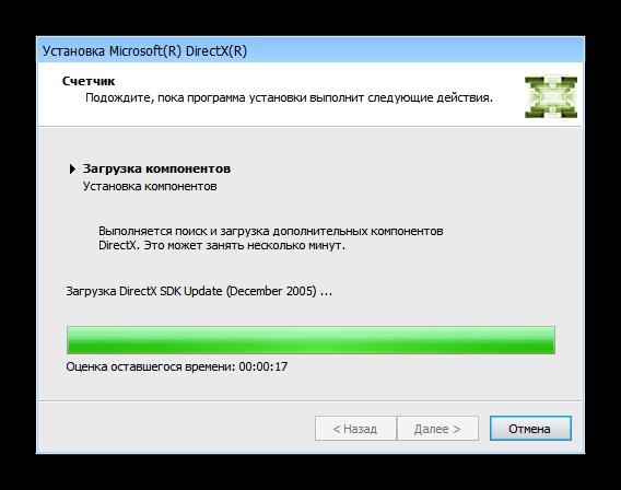 Процедура обновления DirectX